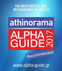 athinorama badge